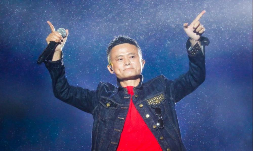 Jack Ma, fundador de Alibaba, es miembro del Partido Comunista Chino