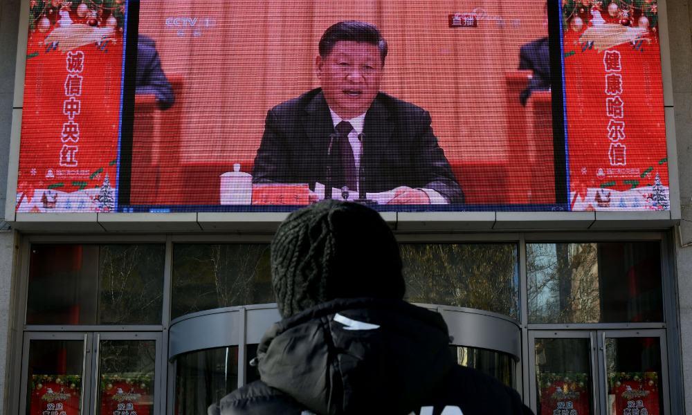 Xi Jinpig