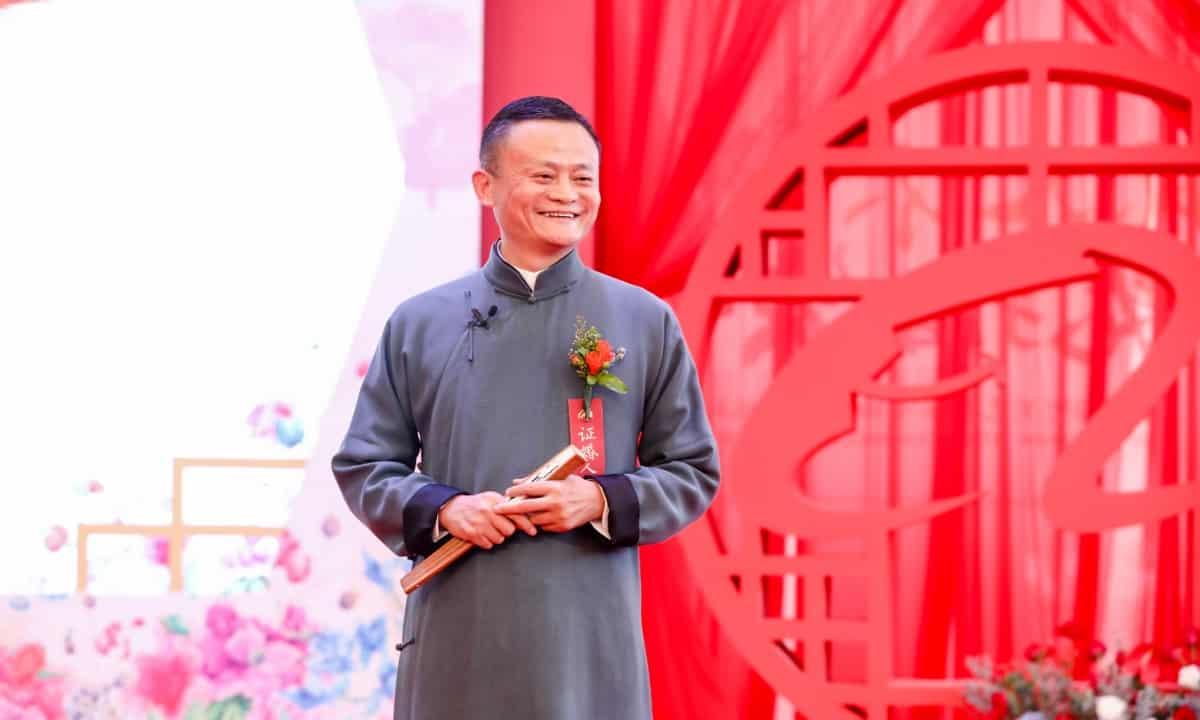 Jack Ma adiós Alibaba