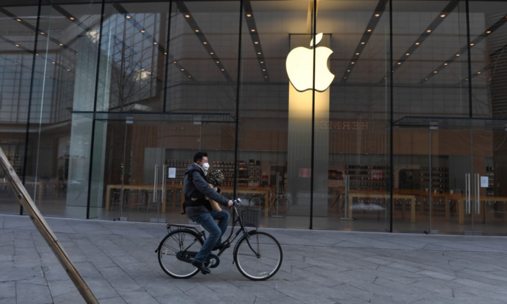 Proveedor de Apple en China, en la lista negra de EU